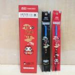 真彩GR7572全针管中性芯/0.35MM/黑/20支/盒