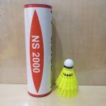 正胜利2000尼龙羽毛球/黄/6个