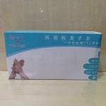 玉手PVC手套/50对/盒/M码