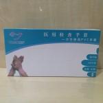 玉手PVC手套/50对/盒/S码