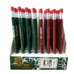 蓝图活动铅笔/2.0/LT880/48支/盒