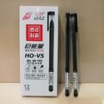 自由马HO-V5巨能量全针管中性笔/0.5MM/12支/盒