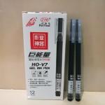 自由马HO-V7巨能量全针管中性笔/0.7MM/12支/盒
