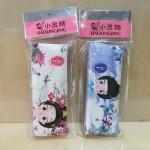 小灵精BD-553-18皮革笔袋/30个/盒