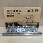 华杰HJ7288/63mm圆形铁票夹/6个*6排*20盒/件