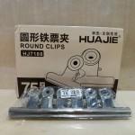 华杰HJ7188/75mm圆形铁票夹/6个*6排*20盒/件