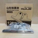 华杰HJ8388/120mm山形铁票夹/2个*6排*20盒/件
