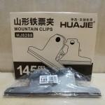华杰HJ8288/145mm山形铁票夹/2个*6排*18盒/件