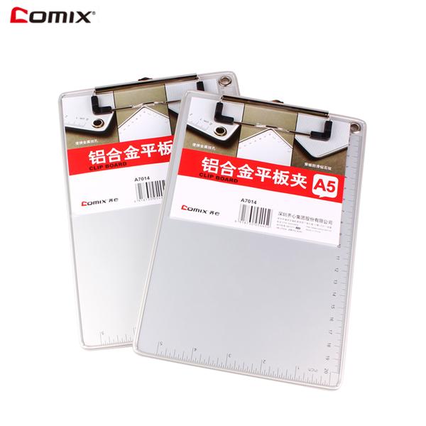 齐心铝合金写字板夹/A5/ A7014/96个/件/458号