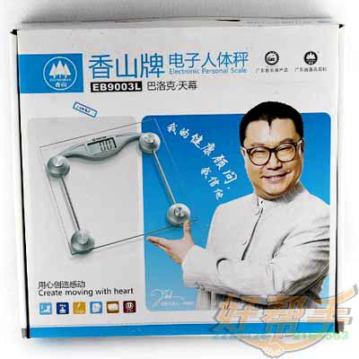 香山人体秤EB9003LH/电子显示/5台/件