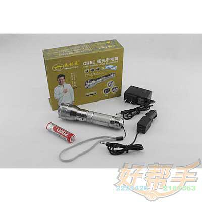 森林虎手电筒SLH-H535T