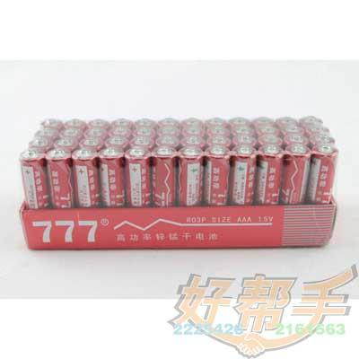 777高功率环保电池7号R03P/25条*48粒/条/件/993号