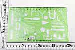 2~航天化学模板70133