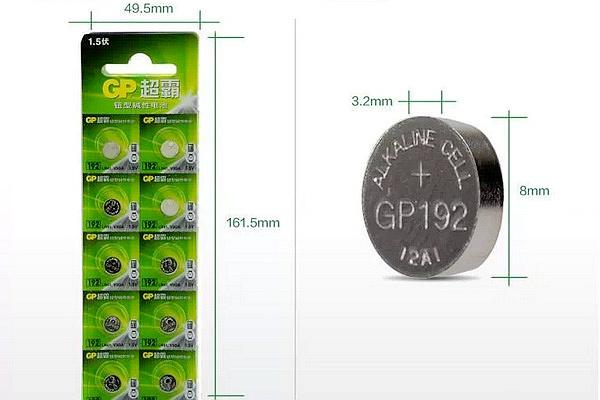 GP超霸电子LR41/192/10粒