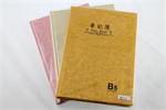 顺达硬抄200页/B5-H13-20/40本/件/745号