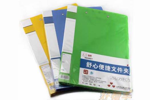 汕贤文件双夹B239/绿色/ 24个/件/285号