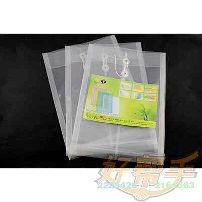高的绕绳立体文件袋F119/20个