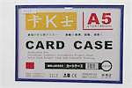 装得快卡K士A5/JX503/10合*10块/210*148MM