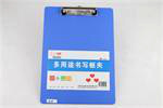 汕贤写字板线夹A4/A128/蓝色/ 60个/件/271号