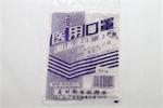 广药医用口罩/A广卫/独立装/100包*10包/扎