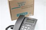 堡狮龙电话机HCD133(17)