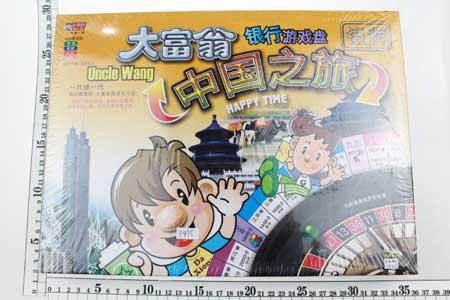2~大富翁银牌系列中国之旅游戏盘3007