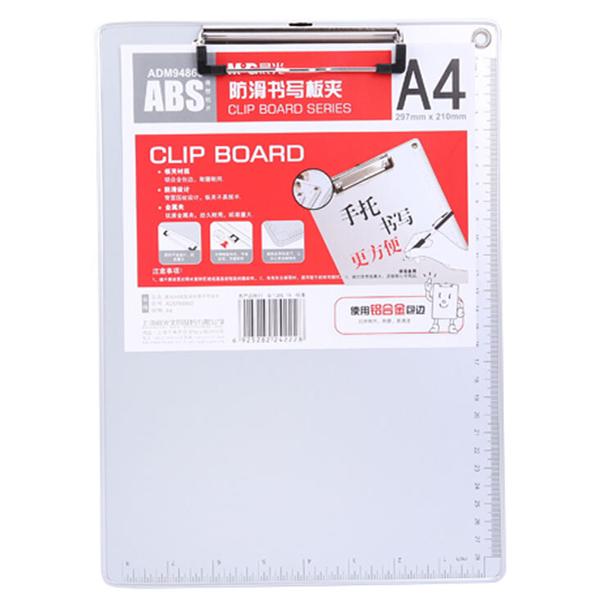晨光A4线型夹防滑书写板夹/ADM94863/12个