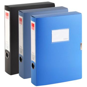 齐心文件盒A1249/黑/18个/999号