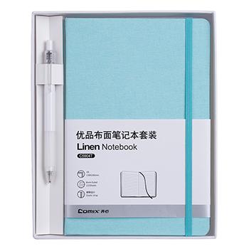 齐心布面笔记本套装C5904/A5/粉绿