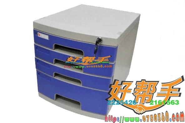 富强四层文件柜FQ2631A/加厚/[一箱4个]拆分1个/件/006号