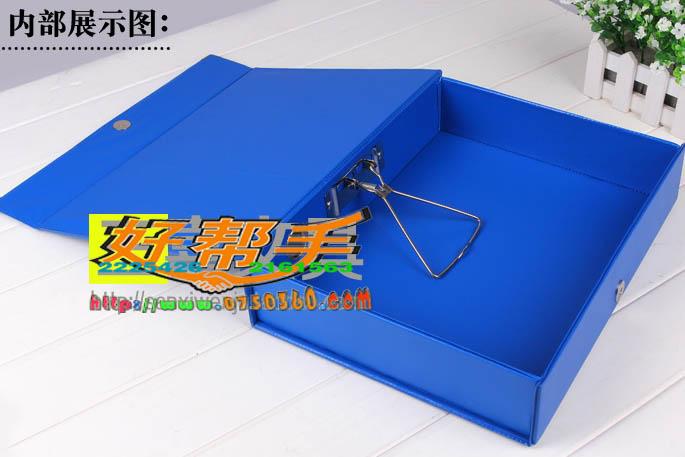 凤江文件盒A800天蓝/侧夹/ 20个/件/208号