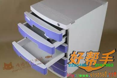 富强七层文件柜FQ2677/蓝/4个/件