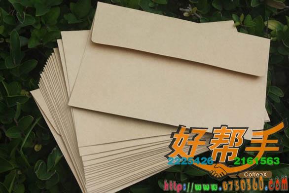 全空白3号牛皮信封B6/50扎*100个/件