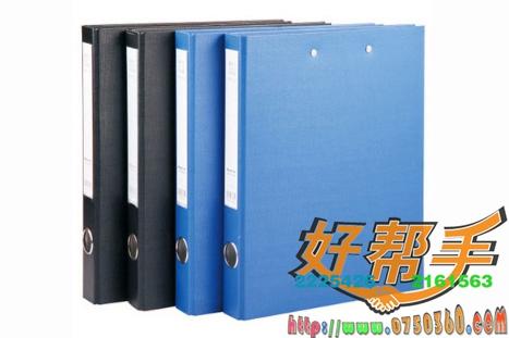 万事利文件夹87626/蓝色/ 24个/件/082号