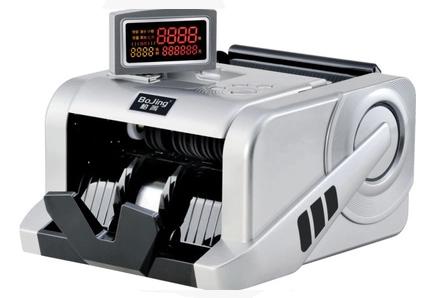 柏菁点钞机PC668A