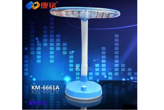康铭台灯KM-6661A