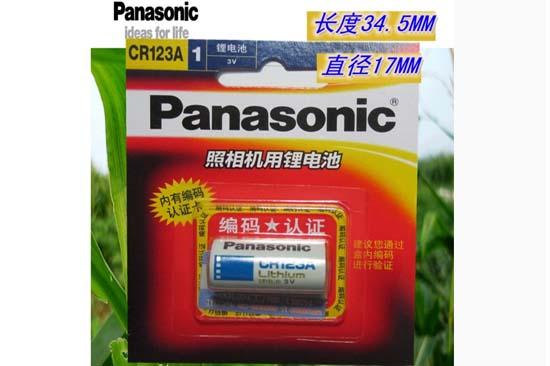 2~乐声照相机用锂电池CR123A/3V/10粒/合