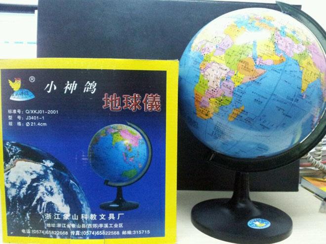 小神鸽地球仪J3401-2/14.16CM/36个/件/582号