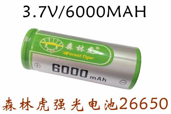 森林虎强光电池26650/3.7V/6000MAH