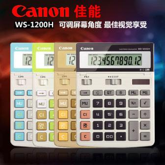 佳能WS-1200H计算机/40台