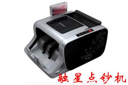 融星点钞机JBYD-RX600