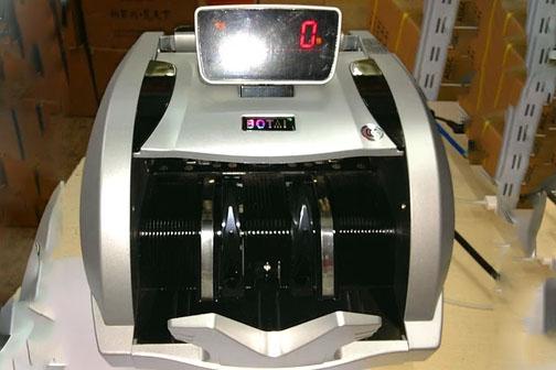 博泰点钞机2900