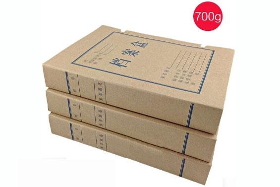 A6805/盛泰档案盒5CM/250个/件/324号