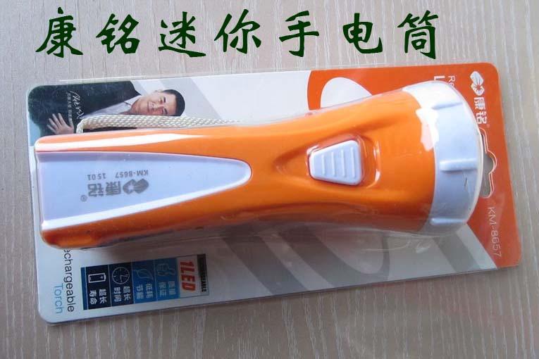 康铭LED可充式手电筒KM-8657/40支/合