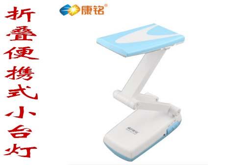 康铭LED可充式台灯KM-6671C