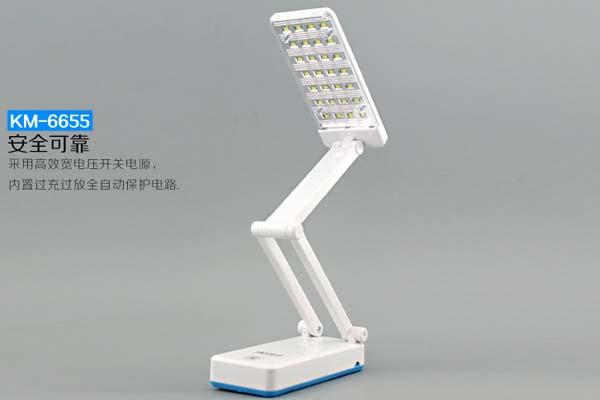 康铭LED可充式台灯KM-6655C