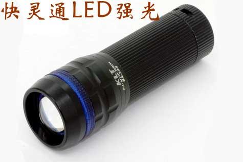快灵通LED强光自行车灯SA-344