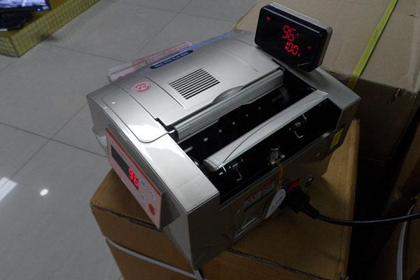 融昌点钞机JBYD-2023