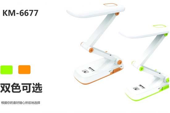 康铭LED可充式台灯KM-6677