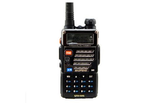 宝锋对讲机UV-5R/可手动调频